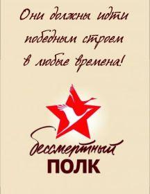 Поздняков Алексей Сергеевич