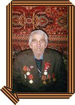 Новиков Егор Григорьевич