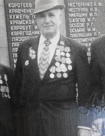 Журба Афанасий Акимович