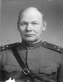 Сафонов Василий Егорович