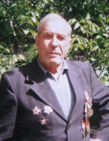 Кочерга Григорий Трофимович