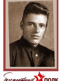 Сафонов Петр Андреевич