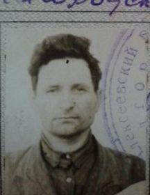 Еременко Павел Иванович