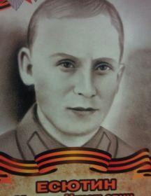Есютин Михаил Игнатьевич