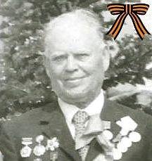 Гуляев Иван Яковлевич