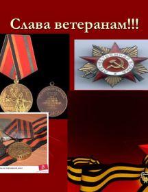 Шоселов Рашо Тодоров