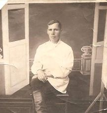 Ильин Николай Васильевич