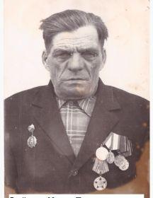 Зайцев Иван Евдокимович