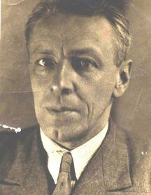Гаазе Георгий Владимирович