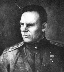 Чигин Леонид Сергеевич