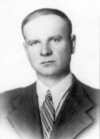 Наумов Сергей Степанович