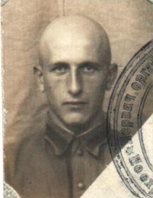 Боков Василий Иванович