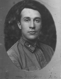 Марков Алексей Иванович