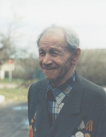 Афонин Степан Ильич