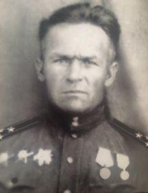 Аверин Иван Васильевич