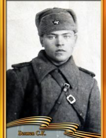 Беляев Сергей  Кузьмич
