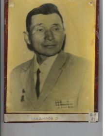 Рахадилов  Зейнулла