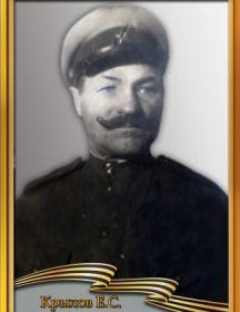 Крылов Егор Сергеевич