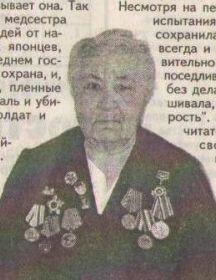 Евдокия Сергеевна Якутина