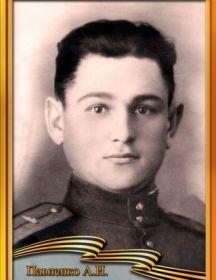 Павленко Александр Иванович