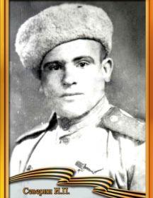 Северин Иван Петрович