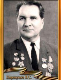 Паршуков Виктор Сидорович