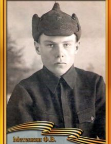 Метелкин Филипп Васильевич
