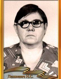 Лешкевич Надежда Степановна