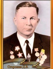 Сторожев Дмитрий Васильевич