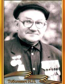 Тоболевич Николай Павлович