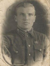 Козьяков Дмитрий Степанович