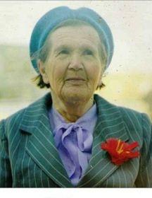 Бабурина Александра Дмитриевна