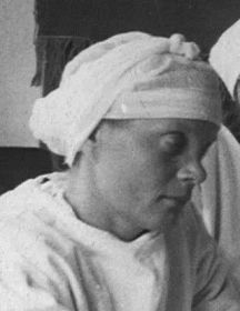 Смирнова Анастасия Федоровна