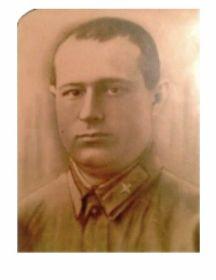 Белов Иван Прокофьевич