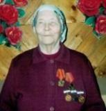 Канева Анисья Степановна