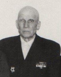 Сиднев Сергей Васильевич