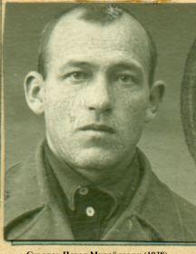 Суворов Павел Михайлович