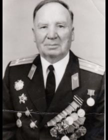 Козлов Иосиф Николаевич
