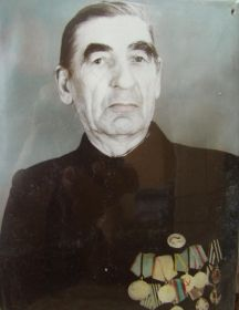 Михайлов Василий Абрамович