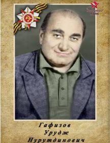 ГАФИЗОВ УРУДЖ НУРУТДИНОВИЧ