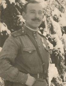 Теймуразян Александр Николаевич