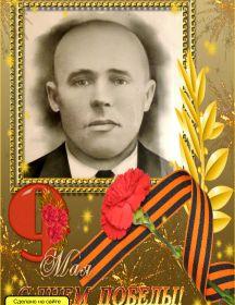 Лосев Николай Григорьевич