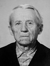 Митин Николай Андреевич