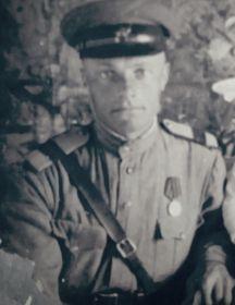 Григорьев Михаил Прокопьевич