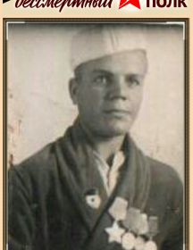 Седюк Александр Михайлович