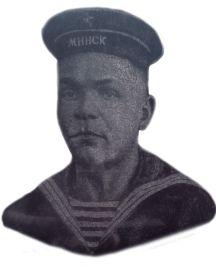 Тимошенко Михаил Самсонович