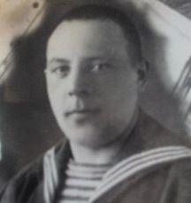 Кислицын (Кислицин) Виктор Михайлович
