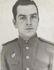 Пономарев Александр Павлович