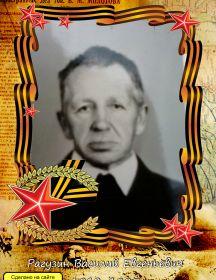 Рагузин Василий Евгеньевич