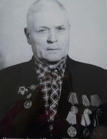 Овсянников Дмитрий Петрович